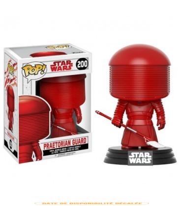 Pop! Praetorian Guard
